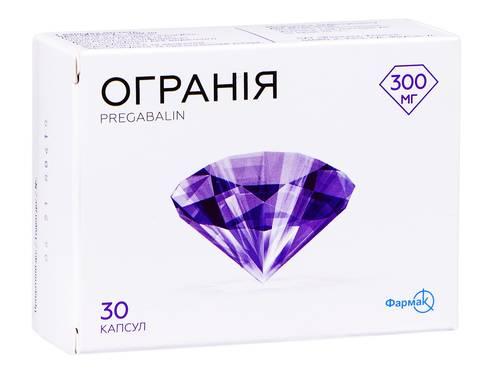 Огранія капсули 300 мг 30 шт