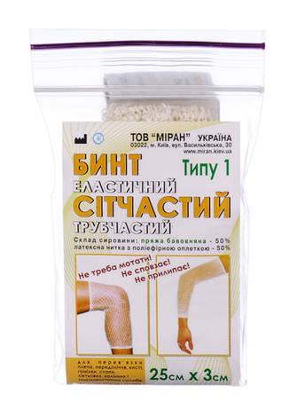 Бинт еластичний сітчастий трубчастий 25 см х 3 см тип 1 1 шт