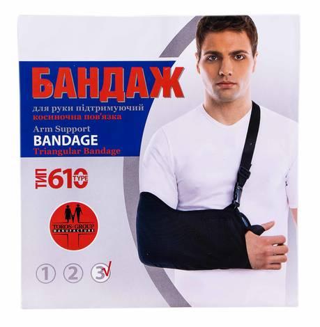 Toros-Croup 610 Бандаж для руки підтримуючий косиночна пов'язка розмір 3 чорний 1 шт