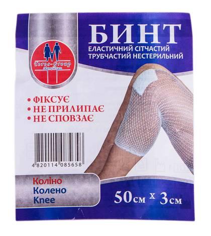 Toros-Croup 565 Бинт еластичний сітчастий трубчастий нестерильний 50х3 см коліно 1 шт