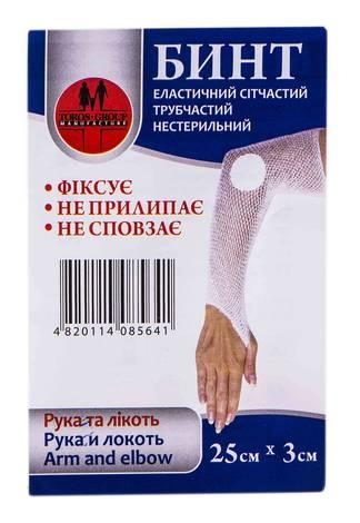 Toros-Croup 564 Бинт еластичний сітчастий трубчастий нестерильний 25х3 см рука та лікоть  1 шт
