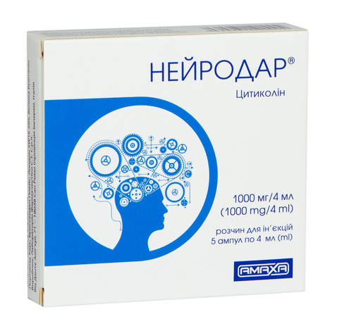 Нейродар розчин для ін'єкцій 1000 мг 4 мл 5 ампул