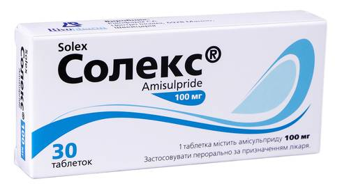Солекс таблетки 100 мг 30 шт
