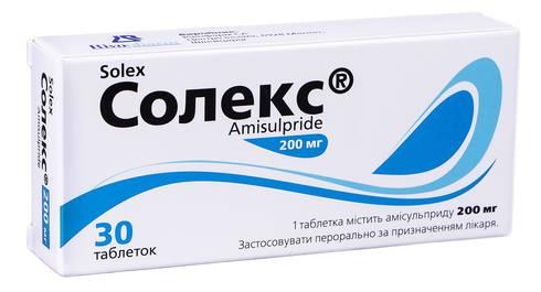 Солекс таблетки 200 мг 30 шт
