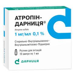 Атропін Дарниця розчин для ін'єкцій 0,1 % 1 мл 10 ампул