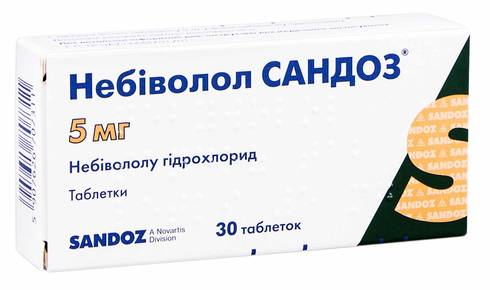 Небіволол Сандоз таблетки 5 мг 30 шт