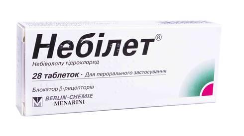 Небілет таблетки 5 мг 28 шт