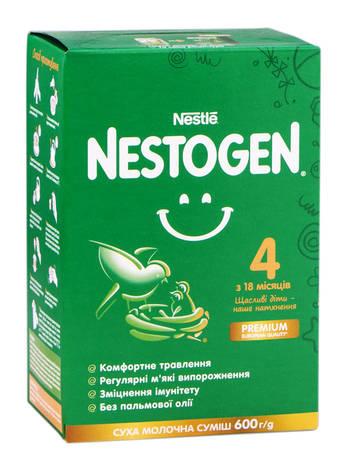Nestogen 4 Суха молочна суміш з 18 місяців 600 г 1 коробка