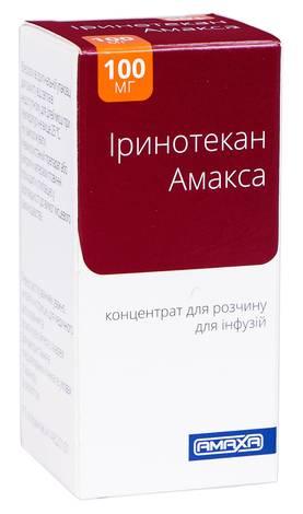 Іринотекан Амакса концентрат для інфузій 100 мг 5 мл 1 флакон