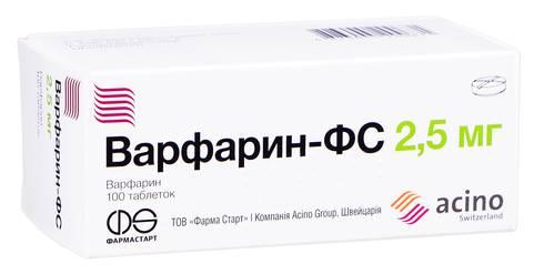 Варфарин-ФС таблетки 2,5 мг 100 шт