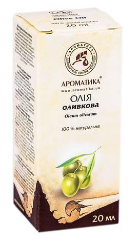 Ароматика Олія оливкова 20 мл 1 флакон