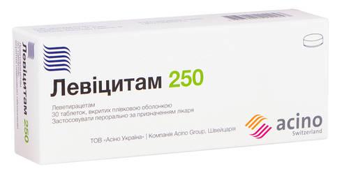 Левіцитам таблетки 250 мг 30 шт