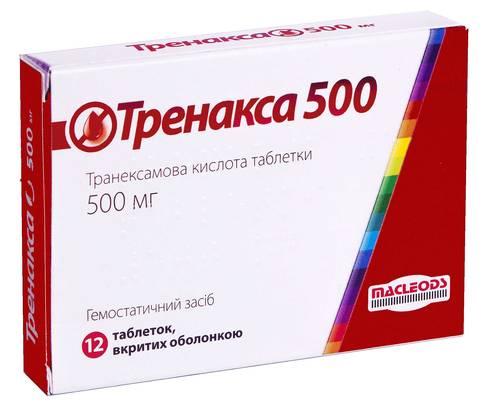 Тренакса таблетки 500 мг 12 шт