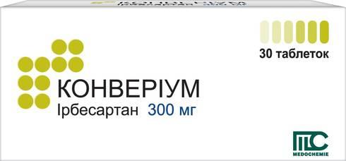 Конверіум таблетки 300 мг 30 шт