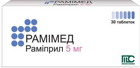 Рамімед  таблетки 5 мг 30 шт