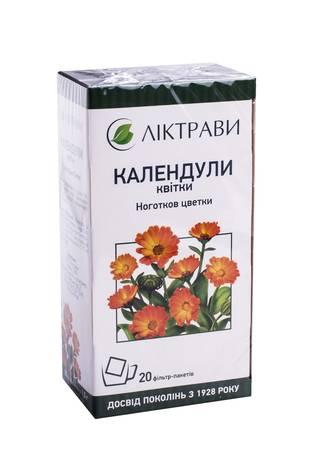 Календули квітки Ліктрави квітки 1,5 г 20 фільтр-пакетів