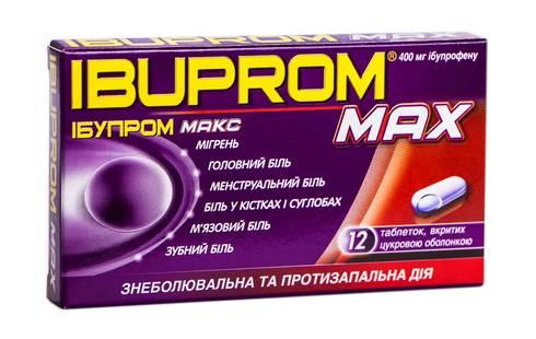 Ібупром Макс таблетки 400 мг 12 шт