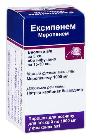 Ексипенем порошок для ін'єкцій 1000 мг 1 флакон