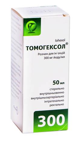 Томогексол розчин для ін'єкцій 300 мг/мл 50 мл 1 флакон