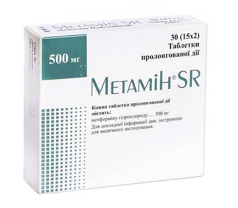 Метамін SR таблетки 500 мг 30 шт