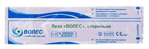 Волес Лезо для скальпеля стерильне 15 1 шт