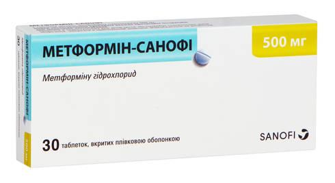 Метформін Санофі таблетки 500 мг 30 шт