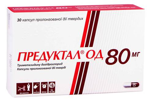 Предуктал ОД капсули 80 мг 30 шт