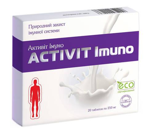 Активіт Імуно таблетки 20 шт