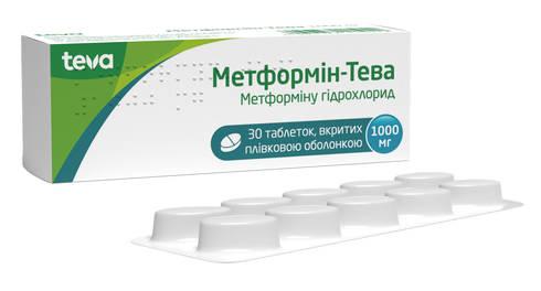 Метформін Тева таблетки 1000 мг 30 шт