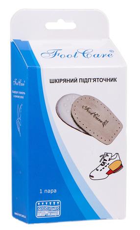 Foot Care ПЛ-001 Шкіряний підп'яточник 1 пара
