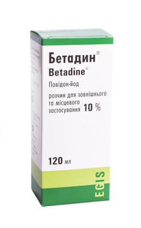 Бетадин розчин зовнішній 10 % 120 мл 1 флакон