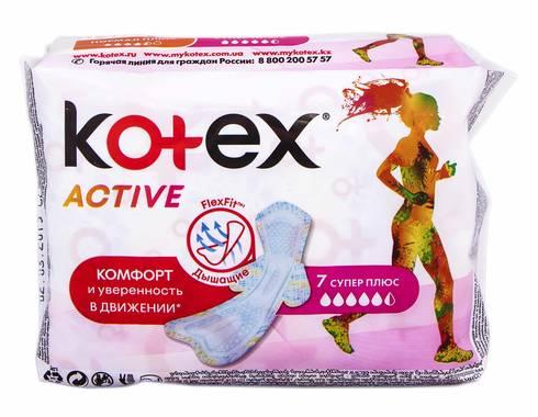 Kotex Active Супер Прокладки гігієнічні 7 шт