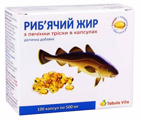 Tabula Vita Риб'ячий жир капсули 500 мг 100 шт