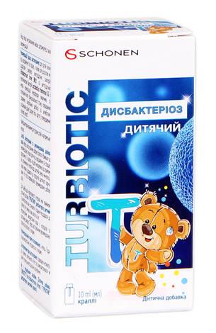 Турбіотик дисбактеріоз дитячий краплі 10 мл 1 флакон