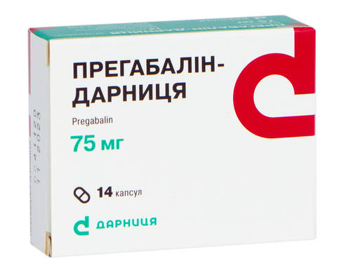 Прегабалін Дарниця капсули 75 мг 14 шт