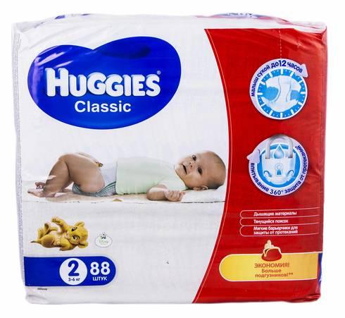 Huggies Classic 2 Підгузки дитячі 3-6 кг 88 шт