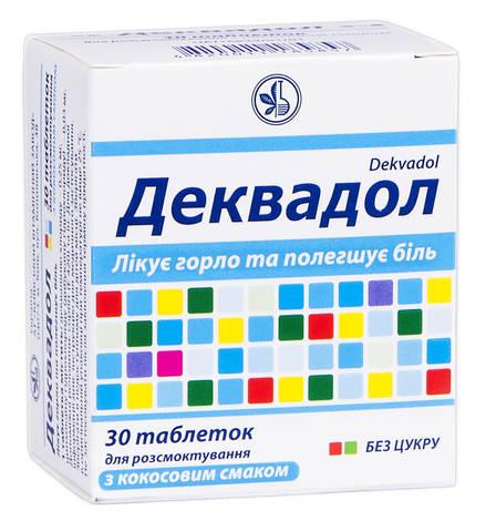 Деквадол з кокосовим смаком таблетки для розсмоктування 30 шт