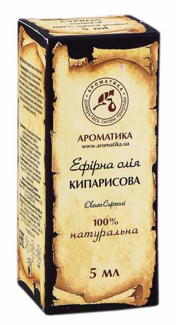 Ароматика Олія ефірна кипарисова 5 мл 1 флакон