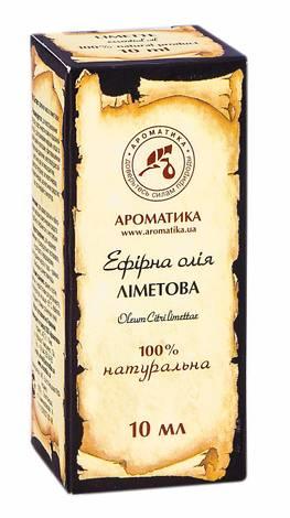 Ароматика Олія ефірна ліметова 10 мл 1 флакон