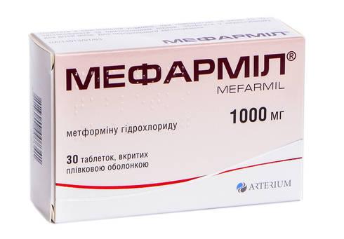Мефарміл таблетки 1000 мг 30 шт