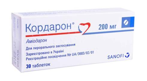 Кордарон таблетки 200 мг 30 шт