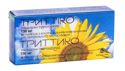 Триттіко таблетки 150 мг 20 шт
