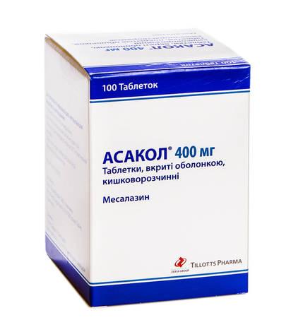 Асакол таблетки 400 мг 100 шт