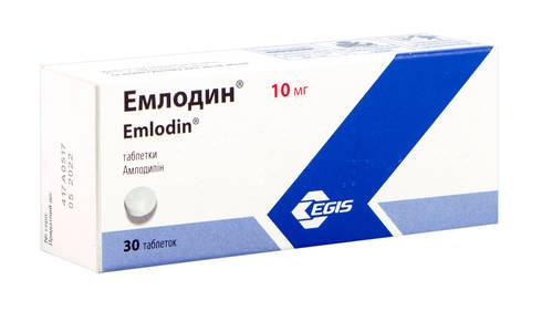 Емлодин таблетки 10 мг 30 шт