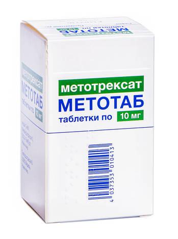 Метотаб таблетки 10 мг 30 шт