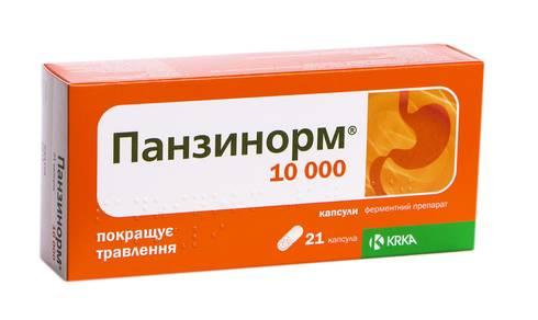 Панзинорм таблетки 10 000 ОД 21 шт