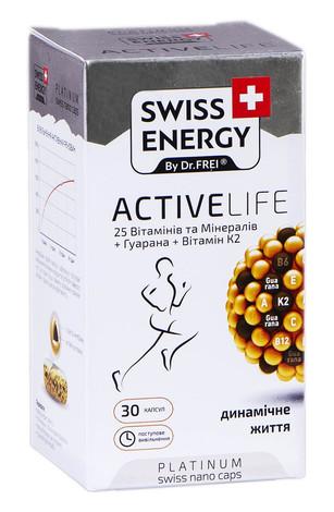 Swiss Energy Вітаміни Activelife капсули 30 шт