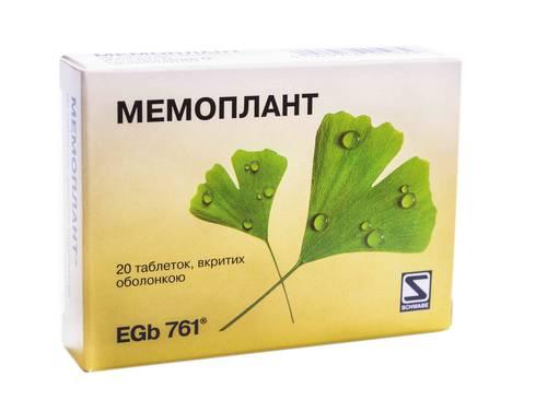 Мемоплант таблетки 40 мг 20 шт