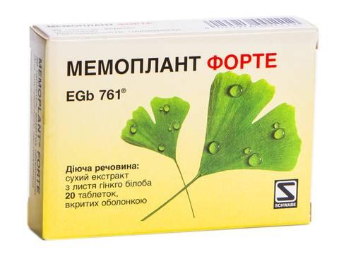 Мемоплант форте таблетки 80 мг 20 шт