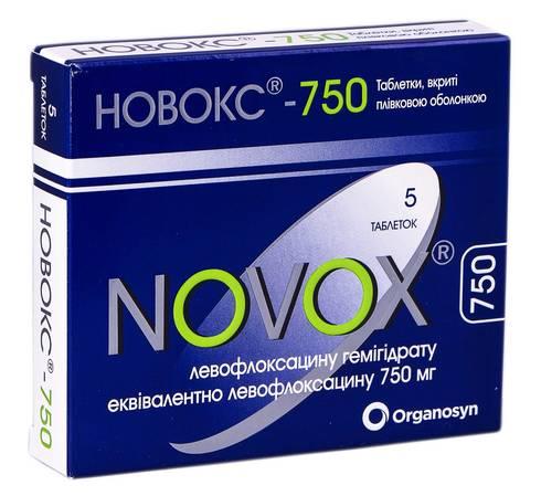 Новокс-750 таблетки 750 мг 5 шт